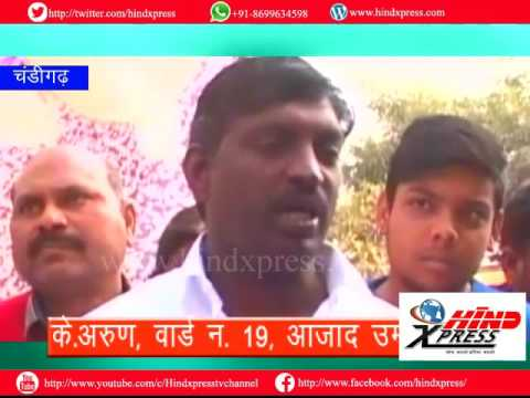 Arun Kumar : Independent Candidate for Chandigarh M.C. Elections 2016 l Ward-19