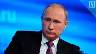 Большая пресс-конференция Владимира Путина / Сonference of Vladimir Putin 2017