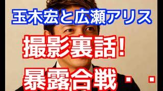 映画 探偵ミタライの事件簿 星籠(せいろ)の海主演の玉木宏(36)、...