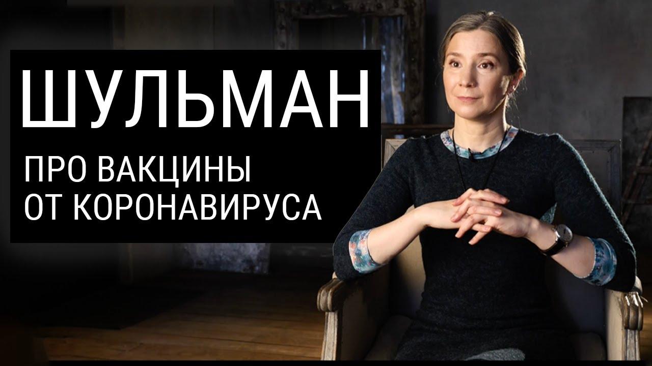 Вакцина Sputnik V Интервью франконемецкому телеканалу ARTE исходник