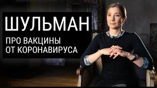 Вакцина Sputnik V: Интервью франко-немецкому телеканалу ARTE (исходник)