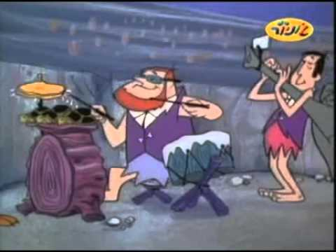The Flintstones - Ann-Margrock (Hebrew) [2]