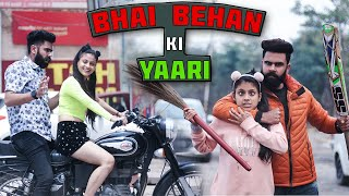 Bhai Behan Ki Yaari | Desi People | Dheeraj Dixit