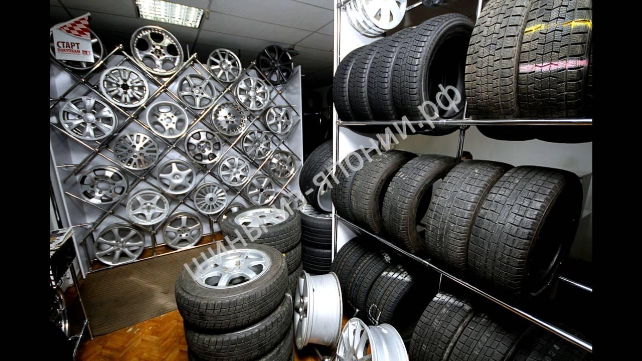 Интернет магазин шин и дисков. «дон-шина» это современный интернет -магазин в котором вы можете купить резину и шины в челябинске.