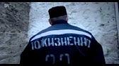 ✪✪ Brutalstes Gefängnis in Russland - Mord ist an der Tagesordnung   Doku 2015 ✪✪