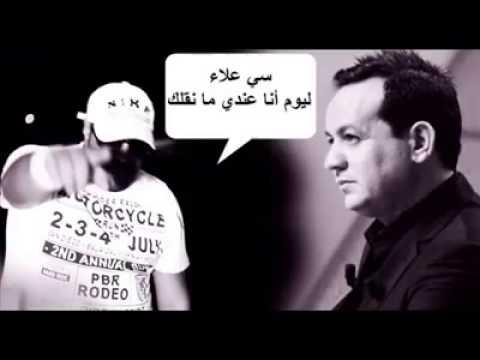 Dj costa clash 3ala chabi