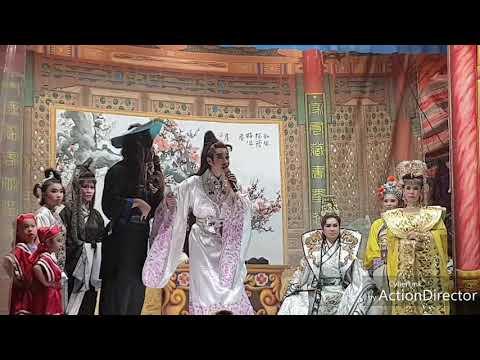 🔔20190820 明華園天字《六載恩怨~真假皇后》7完