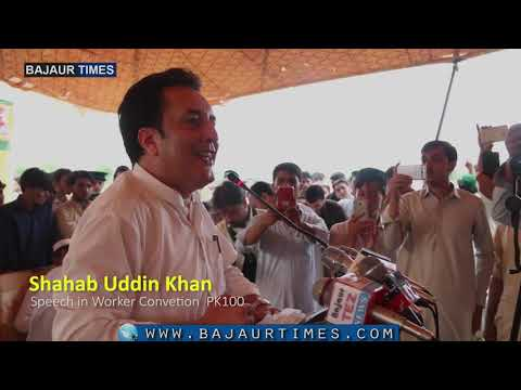 PK 100 | Bajaur  Election |Shahab Uddin Khan Speech In Taly Salarzai