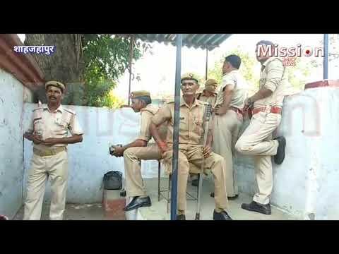 #shahjahanpur# DM & SP का जेल में छापा