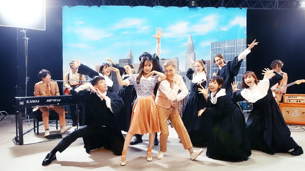 fhána - 愛のシュプリーム!(TVアニメ『小林さんちのメイドラゴンS』OP主題歌) - Official Music Video