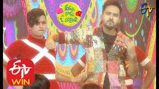 Yaswanth Master Dance | Amma Nanna O Sankranthi | Sankranthi Special Event 2020 | ETV Telugu