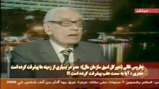 مقایسه پیشرفت ایران و مصر توسط پتروس غالی