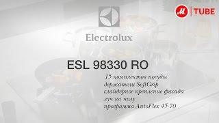 Встраиваемая посудомоечная машина 60 см Electrolux ESL98330RO(Подробнее на http://www.mvideo.ru/products/vstraivaemaya-posudomoechnaya-mashina-60-sm-electrolux-esl98330ro-20030233?reff=youtube_20030233 ..., 2014-11-05T15:15:58.000Z)