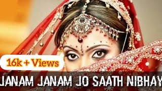Janam Janam Jo Sath Nibhaye ( Udit Narayan And Alka Yagnik)  Full Song With Hindi Lyrics