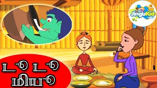 Too Too Mou - Tamil Folk Tales | டூ டூ மோவ் | Latest Animated Bedtime Moral Children