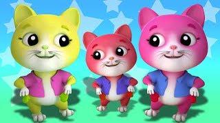 три маленьких котята | детские рифмы | котята песня |Three Little Kittens