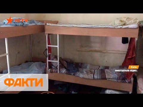 Нелегальные хостелы Киева: на 120 человек два туалета