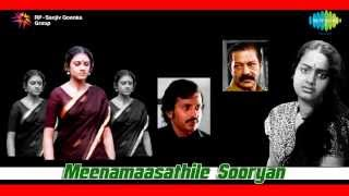 Meenamasathile Sooryan | Elelam Kilimakale song