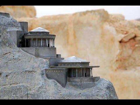 When Was The Last Time You Entered King Herod's Bedroom? King Herod's Masada, Israel