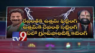 Political Mirchi : Masala News From Telugu States || 20-09-2018 - TV9