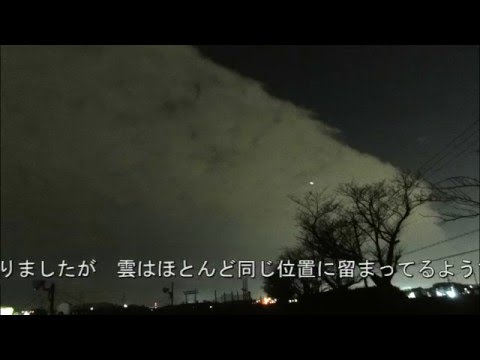 強烈な地震雲
