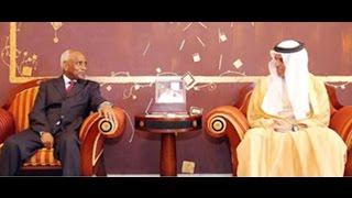 Eritrean Ambassador meets Administrator of Ras Al-Kheima Emirate   ERiTV