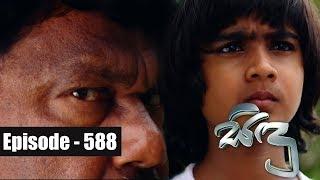 Sidu | Episode 588 07th November 2018 Thumbnail