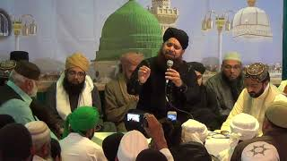 Punjabi Or Urdu Naat Alhaj Owais Raza Qadri - - Subscribe Share.mp3