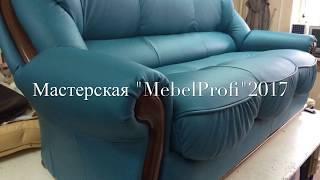 Перетяжка мебели в Мечети