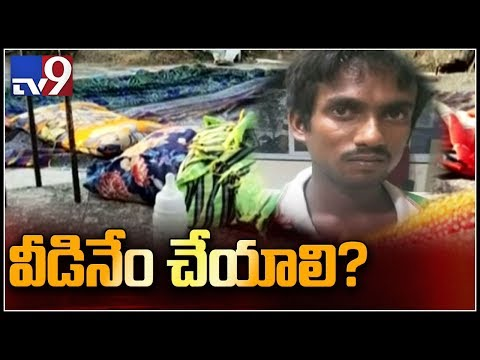 9-month-old Dies Allegedly After Man Gags Her During Rape Attempt - TV9