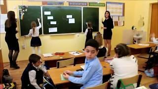 """Урок во втором классе. Ведут учащиеся 9 класса """"Б"""""""