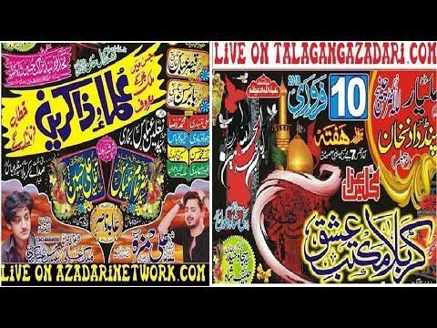 Live Majlis 10 Feb 2018 Pind Dadan Khan