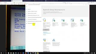 При включении Intel Virtualization Technology в BIOS - Windows 10 не запускается РЕШЕНИЕ