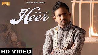 New Punjabi Songs 2017-Heer (Full Video) - Angrej Ali - Aman Hayer-Latest Punjabi Song 2017