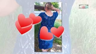 Платье крючком Ананас Кокетка Начальный набор  ряды с 1 по 6