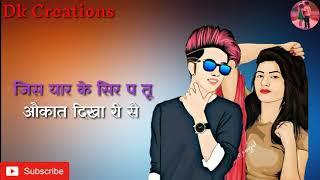 Desi Pubg Gulzaar Chhaniwala | Kasoote 2 | Latest Haryanvi Whatsapp Status 2019 ||Dk Creations||