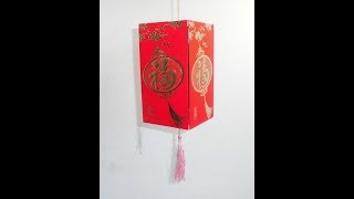 Mini Lantern From Ang Pao Paper