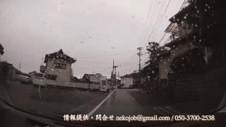 2016 秋の交通安全運動★超危険運転・衝突事故寸前