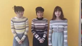 ボーダー三姉妹レンジャー、動画バージョン♪ 4月号発売中、春の流行いっ...
