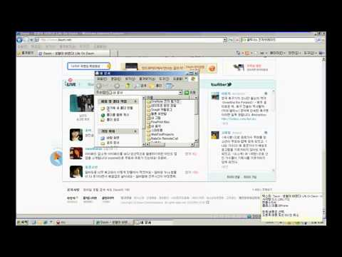무료 화면 캡쳐 프로그램 오픈캡쳐 사용 동영상