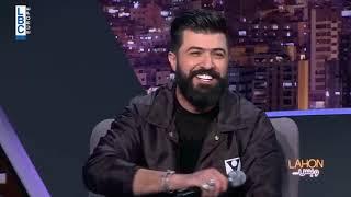 """سيف نبيل يغني """"ليلة ورا ليلة"""" في لهون وبس مع هشام حداد"""