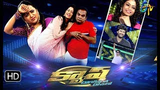 Cash| Nenu Sailaja,Golmaal,Premaina Pellaina Serials Teams | 20th July 2019 | Full Episode | ETV