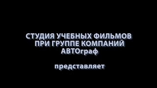 Трейлер YouTube-канала Покраска авто своими руками ГК АВТОграф!!