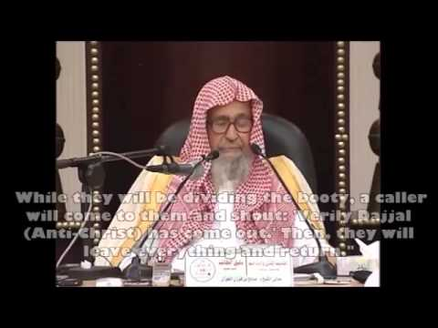 Shaykh Salih Al-Fawzan - Signs Of The Day Of Judgement (English/Arabic)