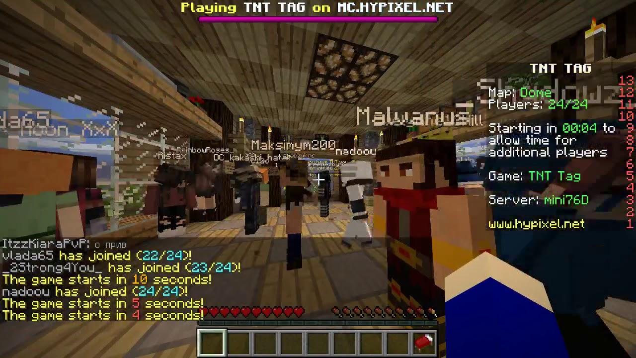 minecraft tnt tag server address