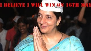 Meera Sanyal: Indian conscience has been shaken & awakened