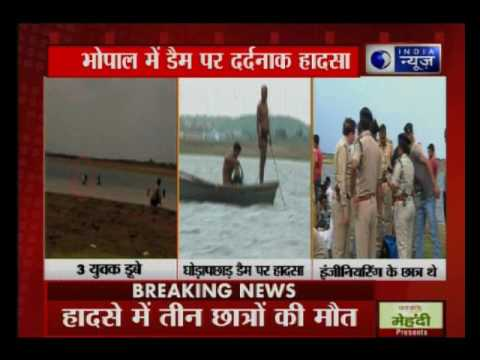 3 Engineering students drowned in Ghora Pachar Dam in Bhopal, Madhya Pradesh