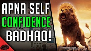 How to increase self confidence in HINDI | 4 tips to increase your confidence in Hindi by Lifegyan