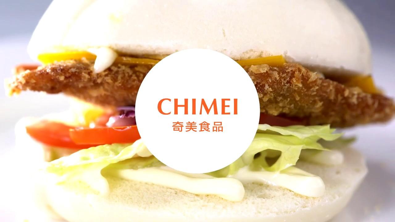 Extrêmement Pain Bao - Idée recette : Burger bao au porc pané et fromage fondu  ED48