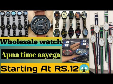 Cheapest Watch!! घड़ी Wholesale Market!! Sadar Bazar Delhi!!